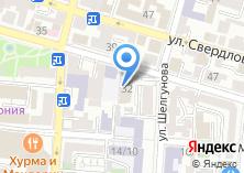 Компания «Следственное управление Следственного комитета РФ по Астраханской области» на карте