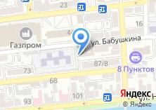 Компания «Услуга займа» на карте