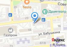 Компания «Аудиторская консалтинговая компания эркон» на карте