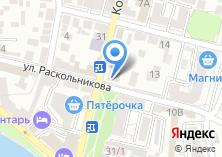 Компания «Дом купца Тетюшинова Г.В» на карте