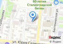 Компания «Пивной Край» на карте