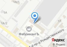 Компания «КСК» на карте