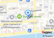Компания «Спорт-Сервис А» на карте