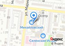 Компания «Нарита» на карте