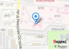 Компания «НИИ по изучению лепры» на карте