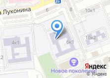 Компания «Средняя общеобразовательная школа №18 им. 28 Армии» на карте