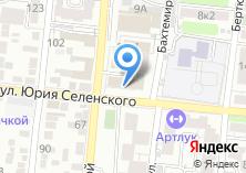 Компания «ЮгКонтакт» на карте