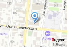 Компания «Карьера» на карте