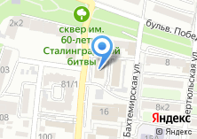 Компания «Селенская» на карте