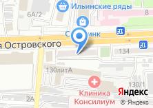 Компания «Нотариус Антонова Т.А» на карте