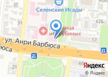 Компания «Центр сестринского ухода» на карте