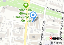 Компания «Закусочная» на карте