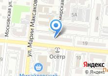 Компания «ГарантКредитСервис» на карте