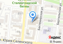 Компания «Академия рекламы» на карте