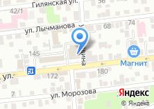 Компания «Анти-Банкиръ» на карте