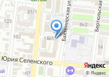 Компания «Центр по выплате пенсии ПФР в Астраханской области» на карте