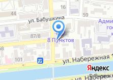 Компания «ИКЕАст» на карте