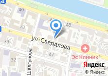 Компания «Дом-музей В. Хлебникова» на карте