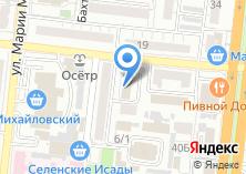 Компания «Пульс Аксарайска» на карте