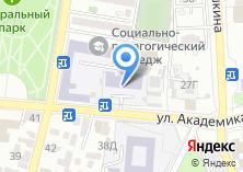 Компания «Астраханское художественное училище им. П.А. Власова» на карте