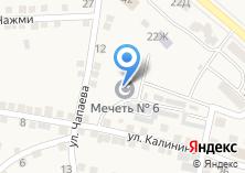 Компания «МИРО» на карте