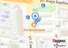 Компания «Карант» на карте