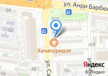 Компания «АТС+» на карте