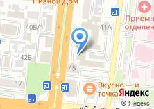 Компания «Юг-Риелт» на карте