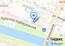 Компания «Астраханский визовый центр» на карте