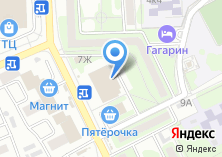 Компания «Колхида» на карте