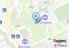 Компания «Почтовое отделение №57» на карте