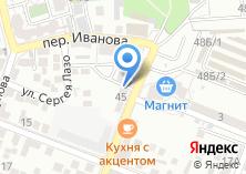 Компания «Постройка» на карте
