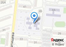 Компания «Средняя общеобразовательная школа №56 им. А.С. Пушкина» на карте
