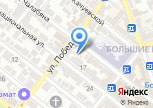 Компания «Дербент» на карте