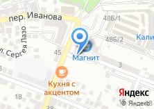 Компания «Строящийся жилой дом по ул. Карла Маркса площадь» на карте