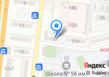 Компания «ПивКо» на карте