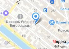 Компания «Elegant» на карте