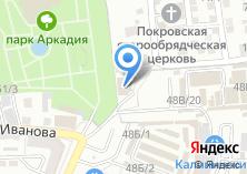 Компания «Виноградинка» на карте