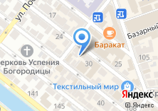 Компания «Сапишка» на карте