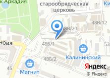 Компания «ДюйМ» на карте