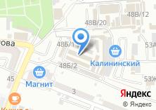 Компания «Максимофф и Къ» на карте