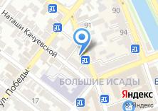Компания «Рекламно-полиграфический центр» на карте