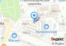 Компания «Магазин сантехники и мебели для ванных комнат» на карте