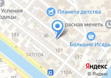 Компания «Магазин бытовой химии и товаров для дома» на карте