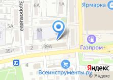 Компания «Служба ЗАГС Астраханской области» на карте