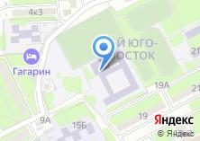 Компания «Средняя общеобразовательная школа №33 им. Н.А. Мордовиной» на карте
