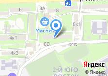 Компания «Сеть парикмахерских» на карте