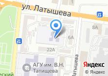 Компания «Прогимназия №3» на карте