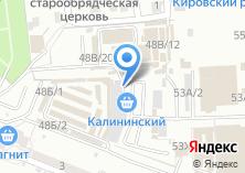 Компания «Астраханский» на карте