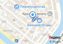 Компания «Адвокатский кабинет Башмачникова Д.В» на карте